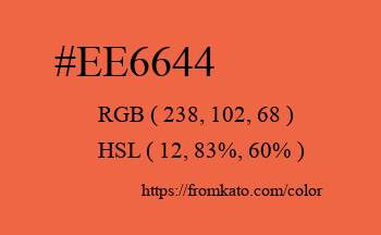 Color: #ee6644