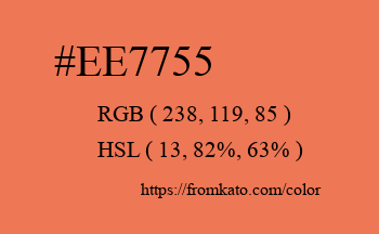 Color: #ee7755