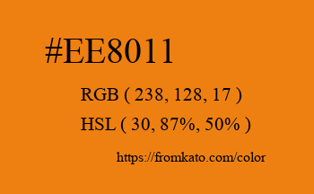 Color: #ee8011