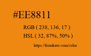 Color: #ee8811