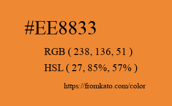 Color: #ee8833