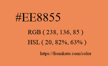 Color: #ee8855