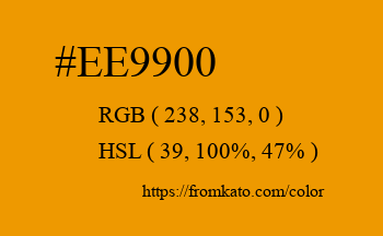 Color: #ee9900