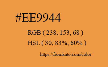 Color: #ee9944