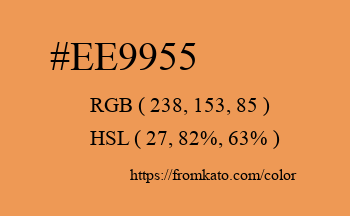 Color: #ee9955