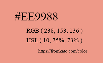Color: #ee9988