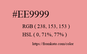 Color: #ee9999