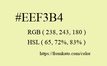 Color: #eef3b4