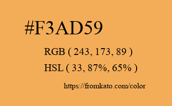 Color: #f3ad59