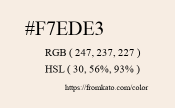 Color: #f7ede3