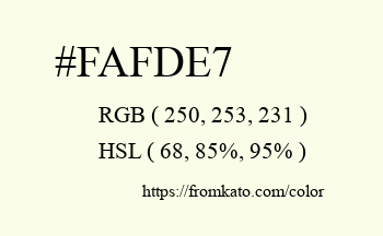 Color: #fafde7