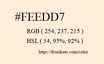 Color: #feedd7