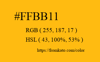 Color: #ffbb11