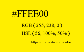 Color: #ffee00