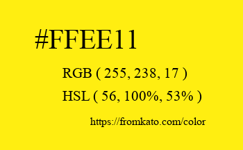 Color: #ffee11