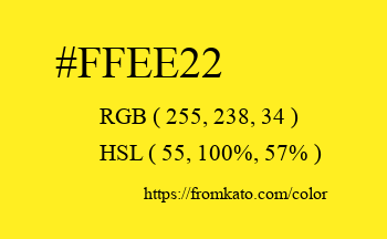 Color: #ffee22