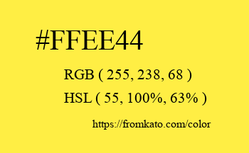 Color: #ffee44