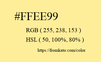 Color: #ffee99
