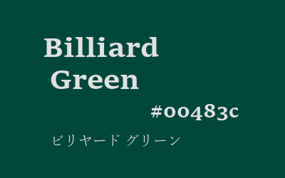 billiard green, #00483c