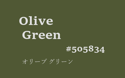 olive green, #505834