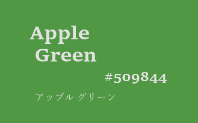 apple green, #509844