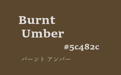 burnt umber, #5c482c