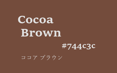 cocoa brown, #744c3c