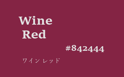 wine red, #842444