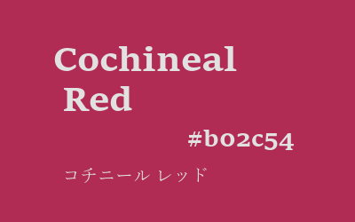 cochineal red, #b02c54