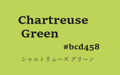 chartreuse green, #bcd458