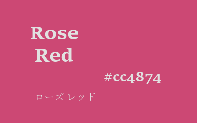 rose red, #cc4874