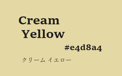 cream yellow, #e4d8a4