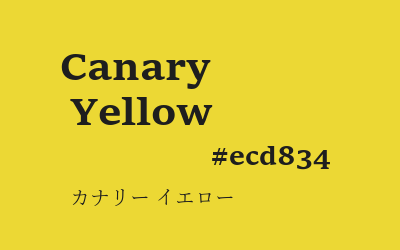 canary yellow, #ecd834