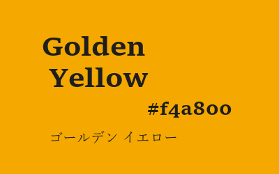 golden yellow, #f4a800
